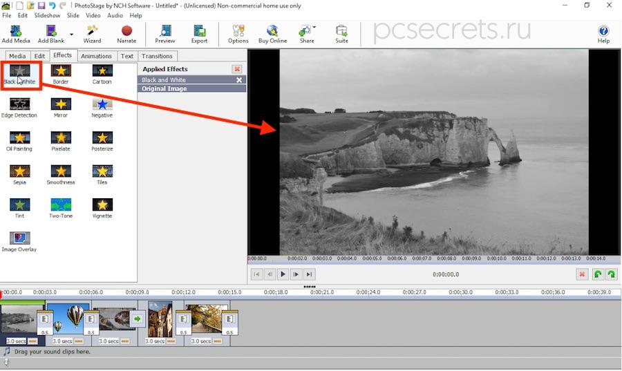 Эффекты фотографий для вставки в слайд шоу