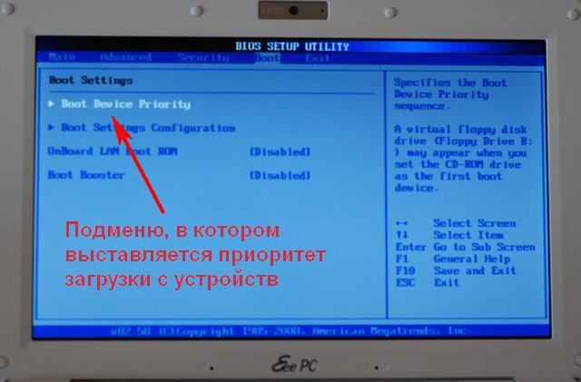 Подменю Boot в BIOS