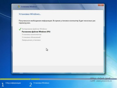 ��������� ������������ ������� Windows 7