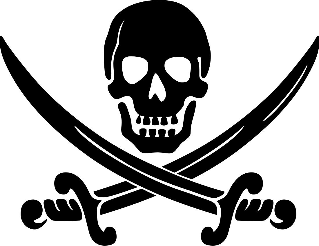 Что такое пиратства