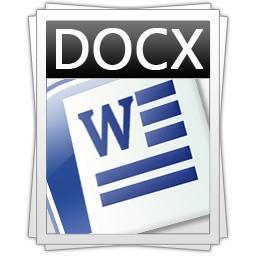 чем открыть файл docx