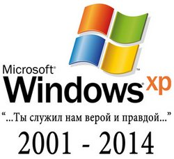 ��������� ��������� windows xp