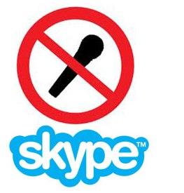 Не работает микрофон в скайпе