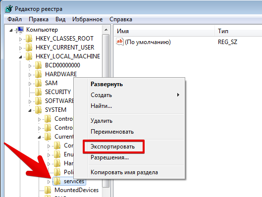 Реестр службы Windows