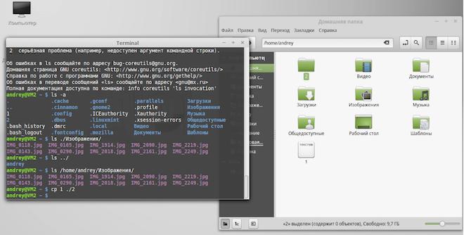 Команды терминал Linux