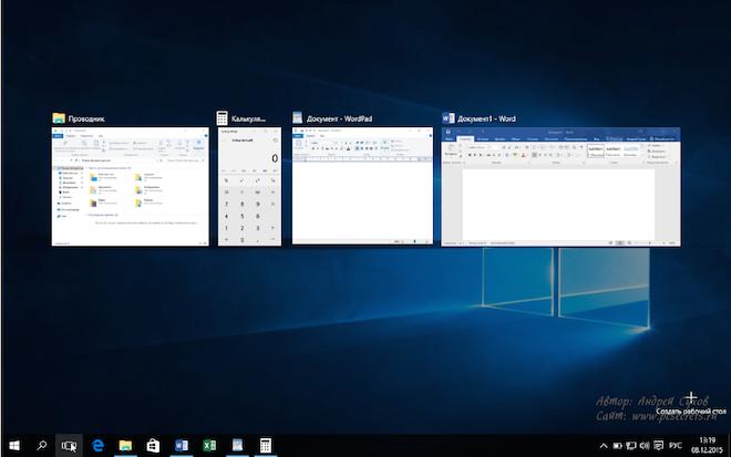 Выбор окон с помощью представления задач в Windows 10