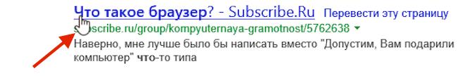 Гиперссылка