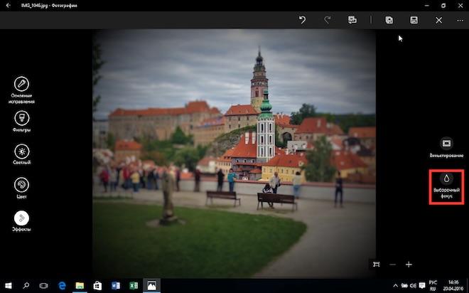 Изменение резкости на фотографии в Windows 10