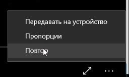 Воспроизведение видео Windows 10