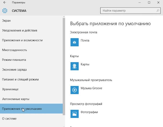 Изменить программу для файла