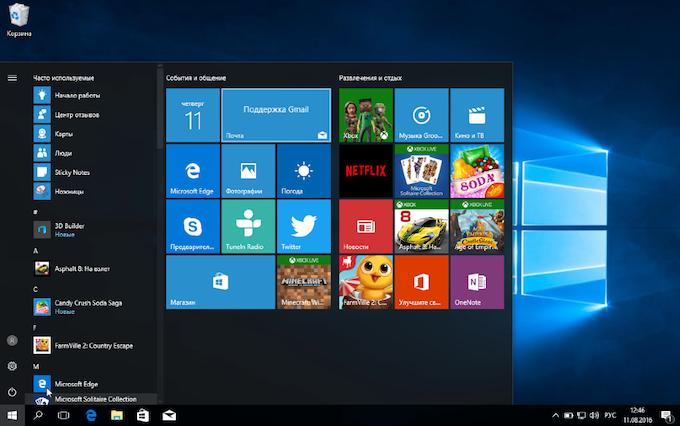 Обновленное меню Пуск Windows 10