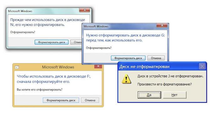 Что делать если компьютер не открывает файлы с телефона