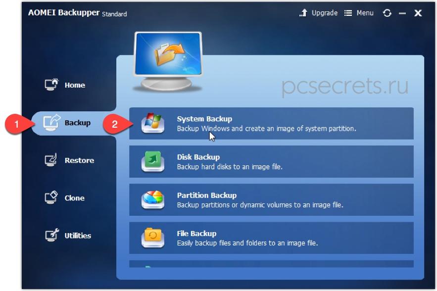 AOMEI Backupper бэкап системы