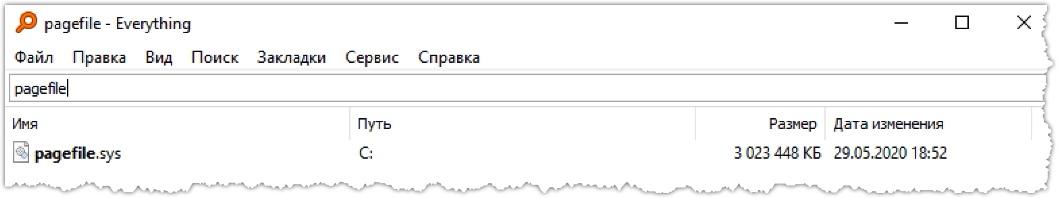 Поиск файлов в Windows c помощью Everything