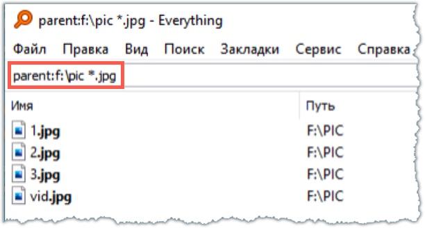 Поисковые функции