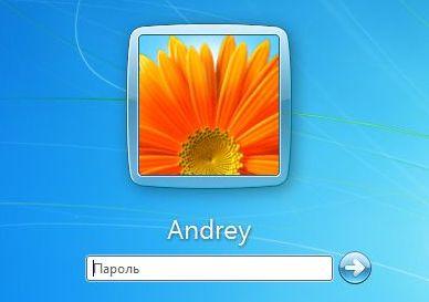 как установить пароль в windows