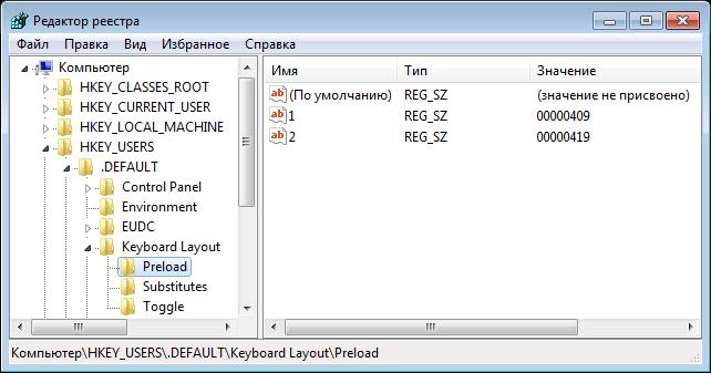 Откорректированные параметры реестра