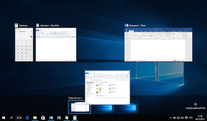 Переход на Windows 10